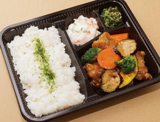 野菜とチキンの黒酢炒め弁当