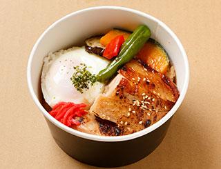 若鶏西京焼き丼
