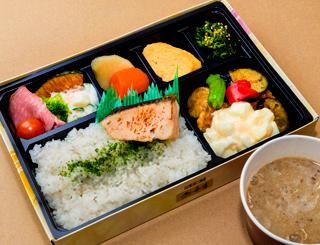12種の野菜彩り幕ノ内弁当(とろろ付き)